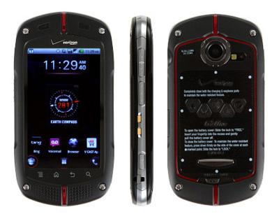 G'z One スマートフォン