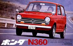 N360.jpg
