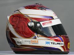 kamui_helmet.jpg