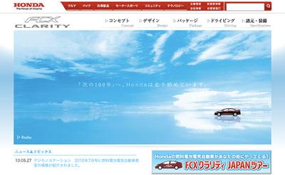 clarity_jp.jpg