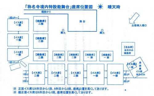 makinouzaseki.jpg