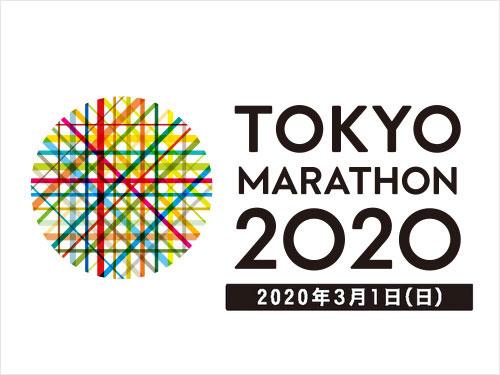東京 マラソン 返金