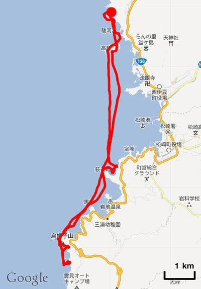 GPS-Trk 2
