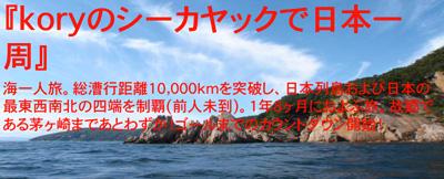 screen_20111215.jpg