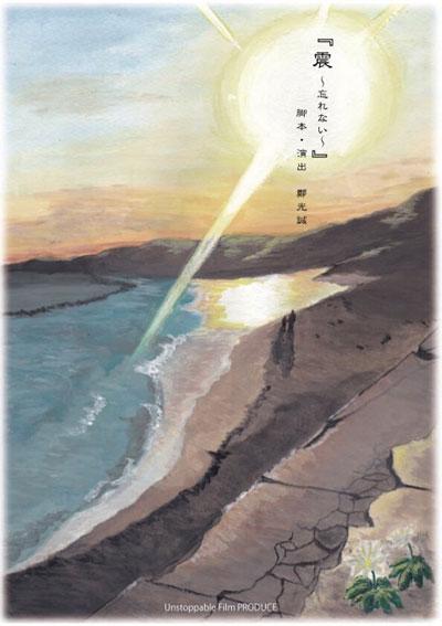 shin-wasurenai.jpg
