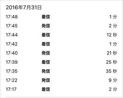tetsu_denwa.jpg